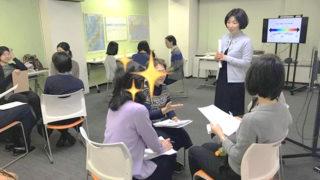 セミナー・研修 傾聴コーチング